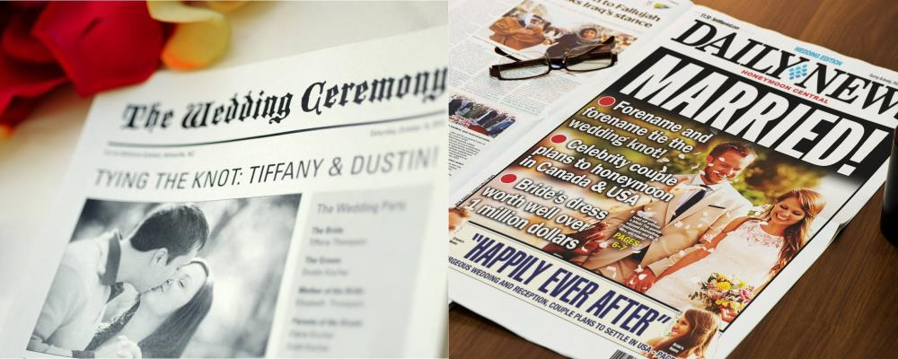 свадебная газета