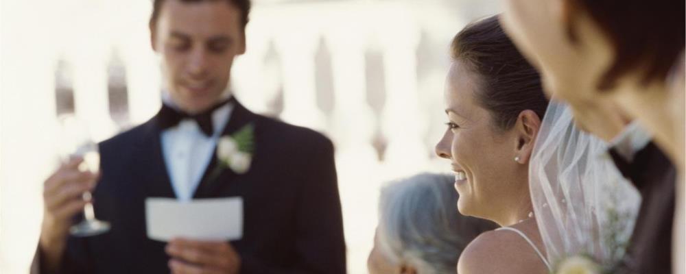 поздравления на свадьбе